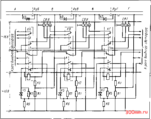 Принципиальная электрическая схема автоблокировки с трехзначной сигнализацией 116. пряжения при трех промежуточных...